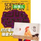 科學人 (1年12期) 贈 田記溫體鮮雞精 (60g/10入)