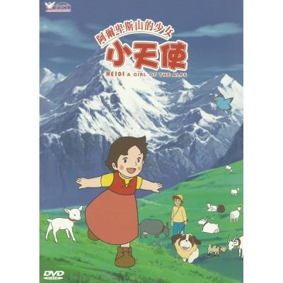 懷舊卡通-小天使-DVD