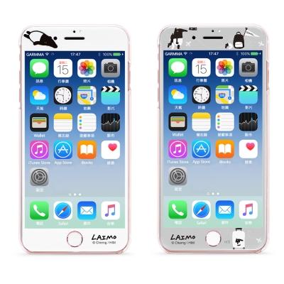 GARMMA LAIMO馬來貘 iPhone 7/8+滿版鋼化玻璃膜