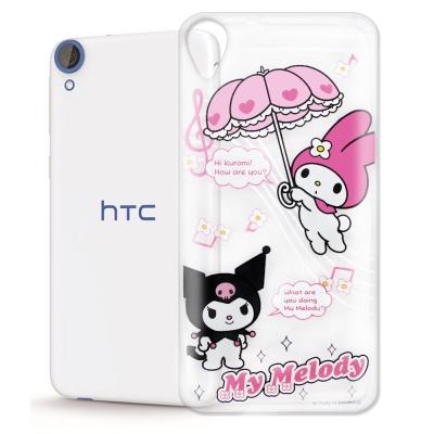 美樂蒂 酷洛米 HTC Desire 820 透明軟式殼 旋律款