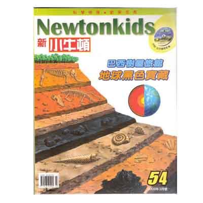 新小牛頓一年期(12本雜誌+12片CD)