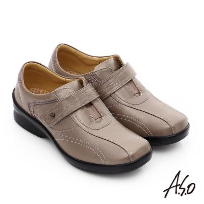 A.S.O 3E寬楦 全真皮金箔流線型魔鬼氈休閒鞋 卡其色