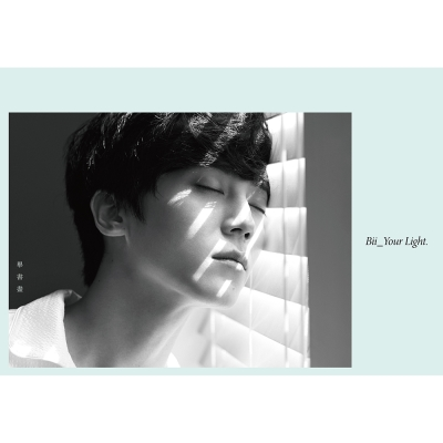 畢書盡/Bii Your Light(1CD)