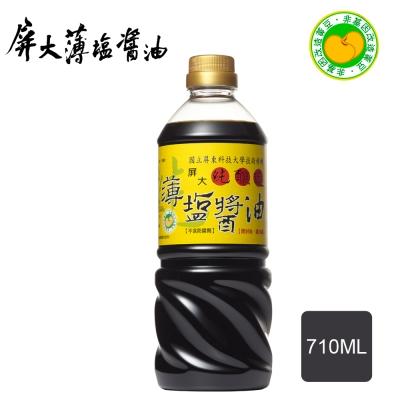 屏科大 薄鹽醬油(710ml)