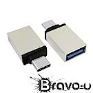 USB 3.1Type-C(公)轉USB 3.0(母)OTG鋁合金轉接頭(2入組)