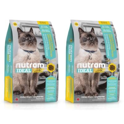 Nutram紐頓 專業理想系列 - I19 三效強化貓 雞肉鮭魚 1.8kg x 2包入