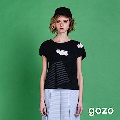 gozo 解構抽皺扶桑插畫短袖棉T(二色)