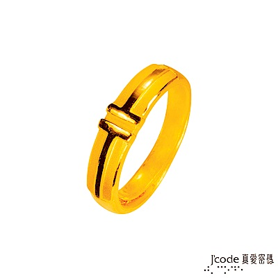 J'code真愛密碼 最美的約定黃金女戒指