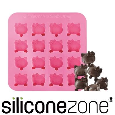 Siliconezone 施理康Hello Kitty巧克力/冰模-粉色