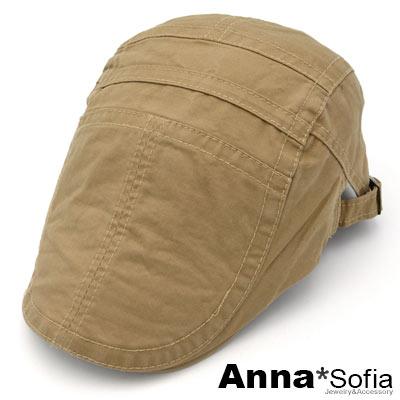 AnnaSofia 線層多拼接 純棉鴨舌帽小偷帽(卡其系)