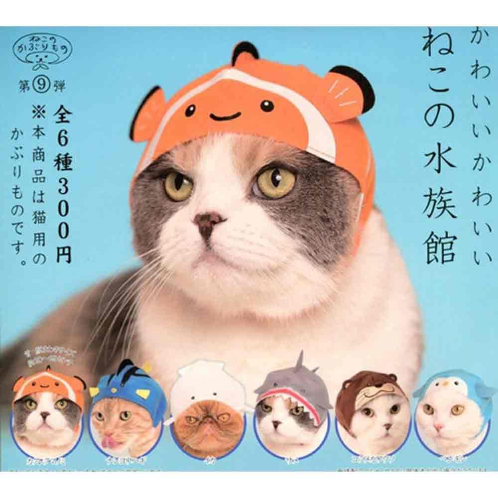 日本正版 全套6款 貓咪專屬頭巾 第九彈 P9 水族館篇 貓咪 扭蛋 奇譚