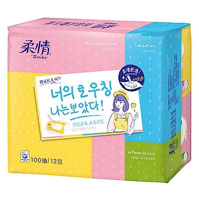 柔情韓風限定版抽取式衛生紙100抽x12包 袋