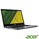 acer SF314-54G-86ZW 14吋窄邊框筆電(i7-8550U/MX150/銀