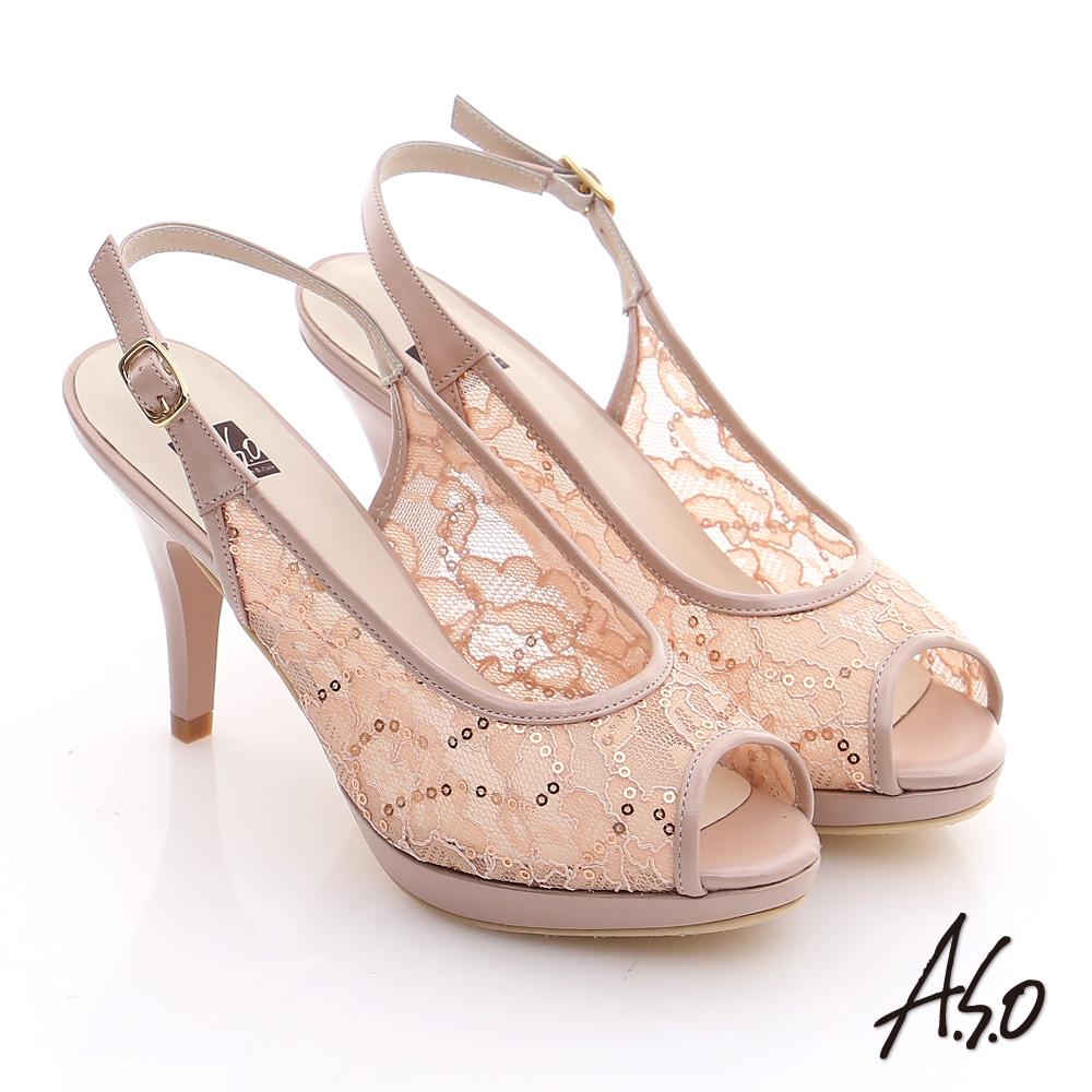 A.S.O 法式浪漫 真皮蕾絲亮片魚口高跟涼鞋 粉紅