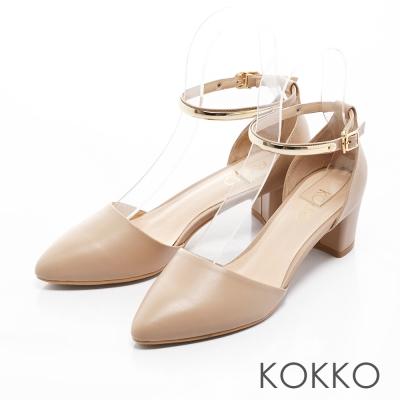 KOKKO-真皮法式優雅金屬繫踝粗跟鞋-杏膚