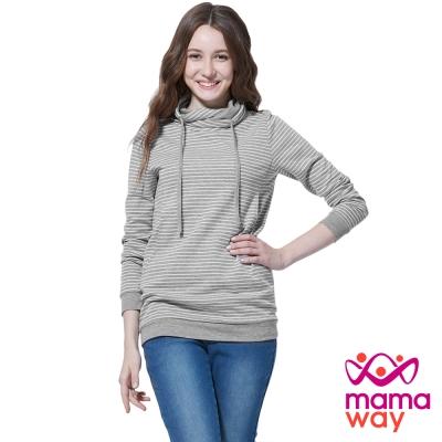 孕婦裝 哺乳衣 圍裹領橫紋孕哺上衣(共二色) Mamaway