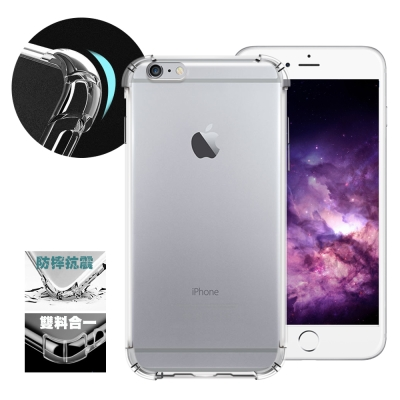 AISURE Apple iPhone 6 / 6s 4.7吋 安全雙倍防摔保護...