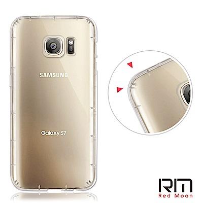 RedMoon 三星 Galaxy S7 防摔透明TPU手機軟殼