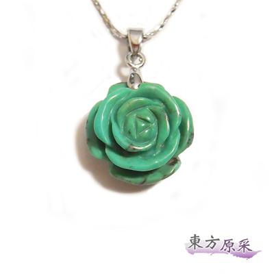 東方原采-美麗好心情綠松石玫瑰花項鍊