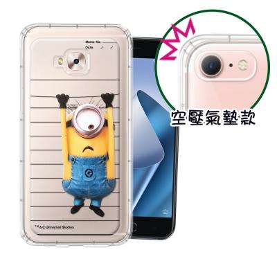 正版小小兵ASUS ZenFone 4 Selfie Pro 空壓安全手機殼(筆記本)