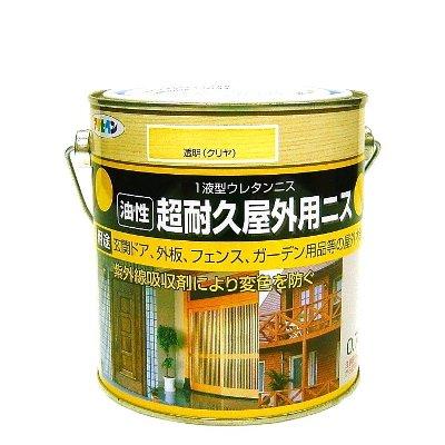 日本製超耐久防變色保護清漆0.7L