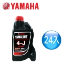 【山葉YAMAHA原廠油】YAMALUBE 4-J高負荷型900cc(24罐)