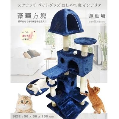 寵喵樂《豪華方塊貓跳台》TW003