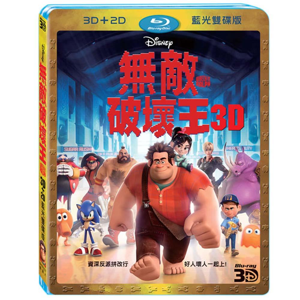 無敵破壞王 3D+2D 雙碟版   藍光 BD