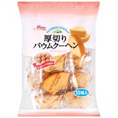 Marukin 厚切年輪蛋糕(280g)