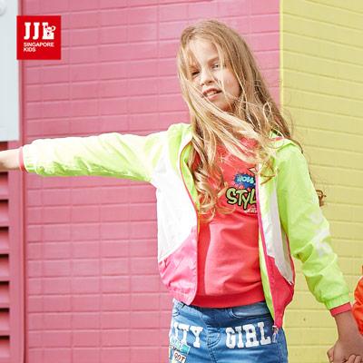 JJLKIDS 元氣女孩運動外套(螢光綠)