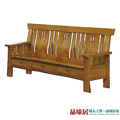 品家居 米格魯柚木實木三人收納椅(不含椅墊)-188x70x101cm-免組