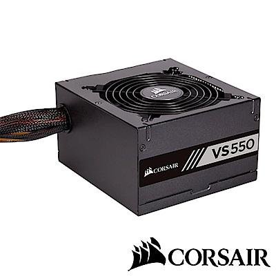 CORSAIR海盜船 VS550  電源供應器