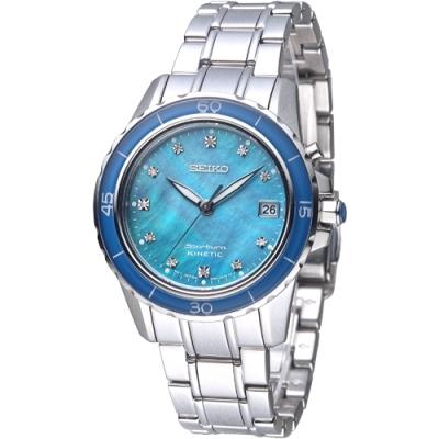SEIKO Sportura天使的眼淚人動電能腕錶(SKA873P1)-湖水藍/36mm