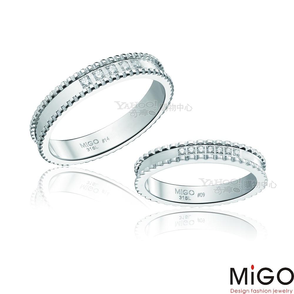MiGO-漾動男女對戒