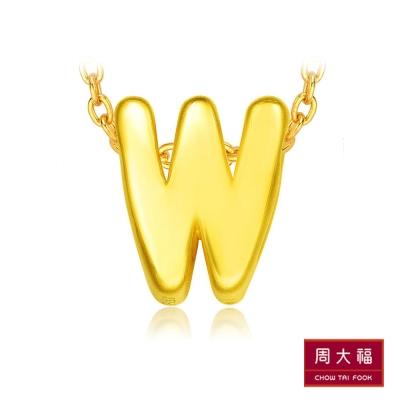 周大福 創意字母黃金路路通串飾/串珠-W