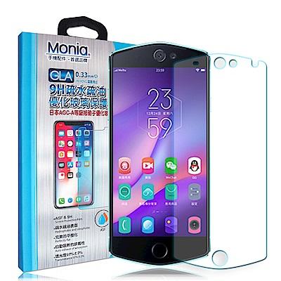 MONIA Meitu 美圖 M8s 日本頂級疏水疏油9H鋼化玻璃膜