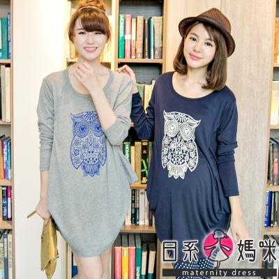 日系小媽咪孕婦裝-台灣製哺乳衣-貓頭鷹圖案側邊抓皺上衣-共三色