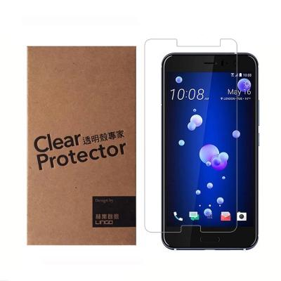 透明殼專家HTC U11鋼化玻璃防爆保護貼