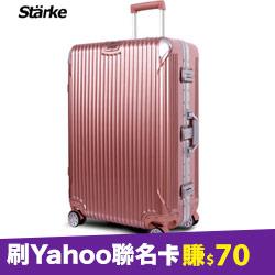 starke 28吋玫瑰金硬殼行李箱