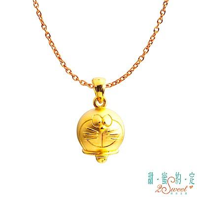 甜蜜約定 Doraemon 屬於你哆啦A夢黃金墜子-立體硬金款 送項鍊