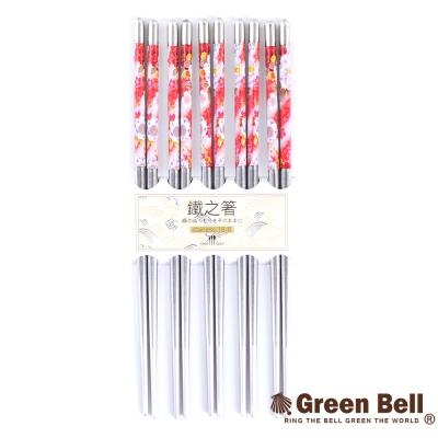GREEN BELL綠貝 日式304不鏽鋼花筷-粉大花(5雙/組)