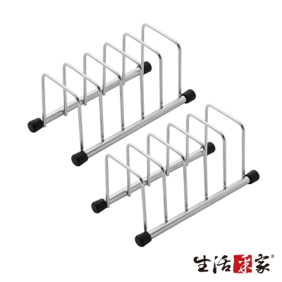 生活采家台灣製304不鏽鋼廚房ㄇ型5格砧板餐盤收納架(2入組)