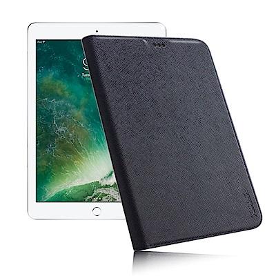 XM Apple iPad 2018 版 9.7吋 鍾愛原味側掀隱形皮套
