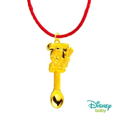 Disney迪士尼系列金飾 黃金湯匙-榜首米奇款