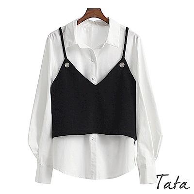 兩件式素面上衣加細肩帶背心 TATA