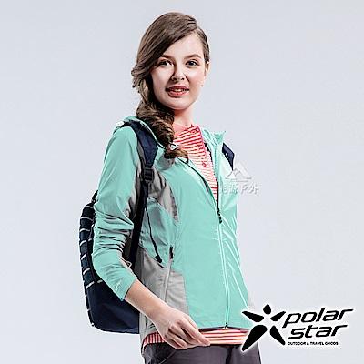 PolarStar 女 防曬遮陽抗風外套 抗UV 『水藍』P18108