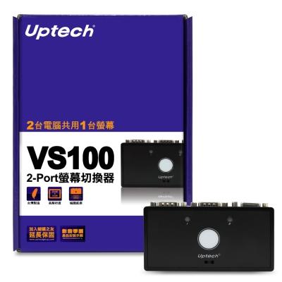 Uptech VS100 螢幕切換器