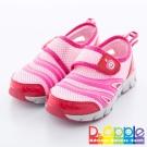 Dr. Apple 機能童鞋 雙色流線透氣涼鞋款 粉紅