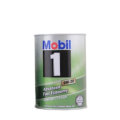 美孚MOBIL 1 鐵罐AF 0w20機油 1公升