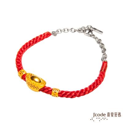 J'code真愛密碼 致富元寶黃金中國繩手鍊-小